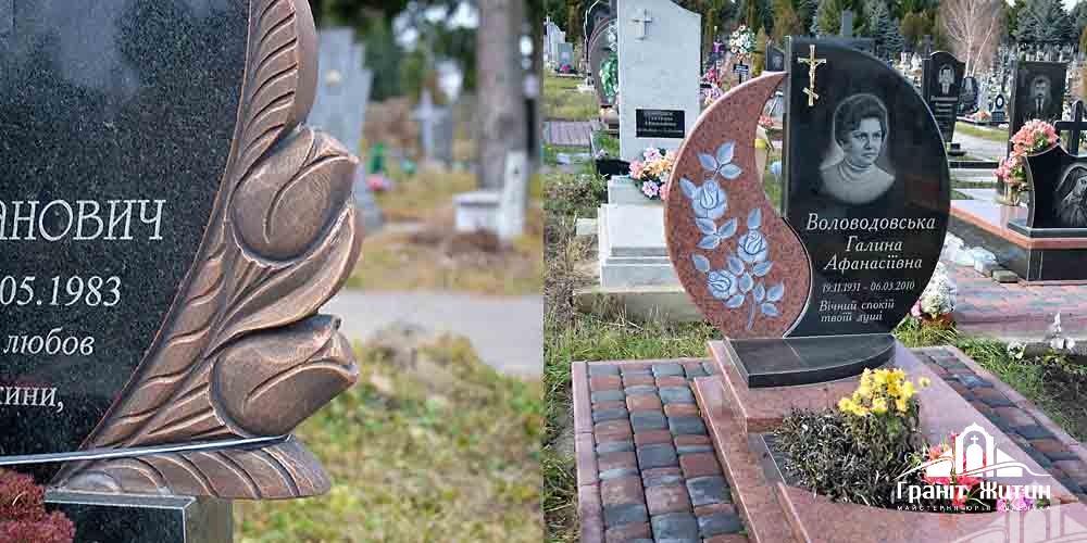 Традиційні символи на надгробних пам'ятниках