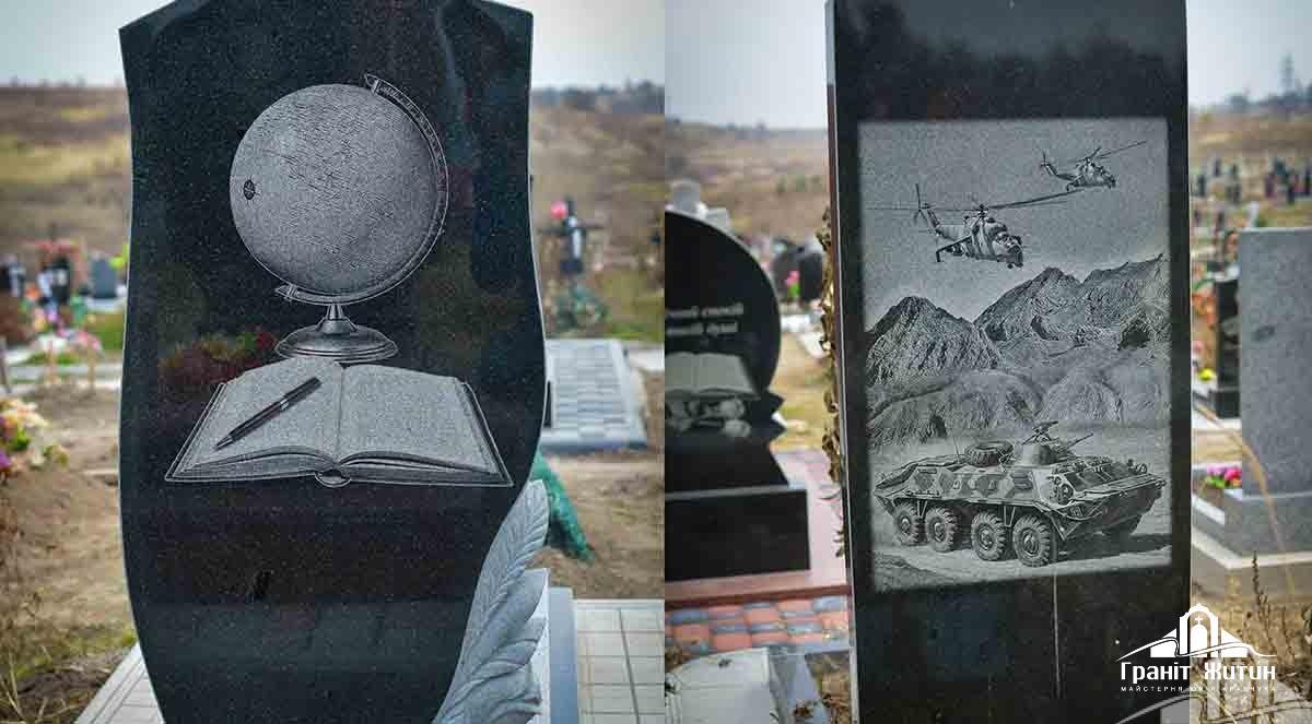 Професіональні символи на надгробних пам'ятниках